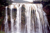 Huang Goshu Waterfall China